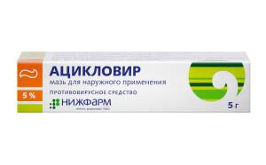 Мазь для наружного применения - удобное использование препарата