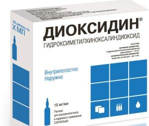 Диоксидин - антибактериальный препарат широкого спектра действия