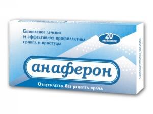 Анаферон – гомеопатический препарат с противовирусным действием
