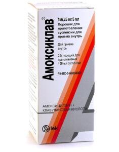 Амоксиклав – эффективный антибиотик, но имеет ряд ограничений к применению