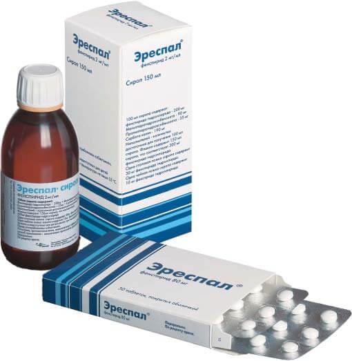 Препарат Эреспал: действующее вещество, назначение и особенности применения