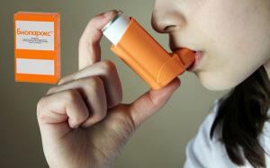 Биопарок – антибиотик в форме аэрозоля, для лечения заболеваний дыхательных путей и ЛОР-органов