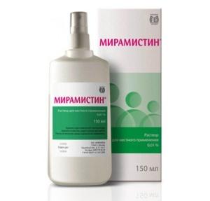 Мирамистин является безопасным препаратом, поскольку имеет минимальный перечень противопоказаний и побочных эффектов