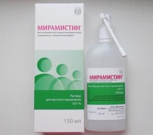 Мирамистин – это эффективный антисептик, который имеет широкий спектр действия