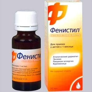 Фенистил в каплях – это эффективный противоаллергический препарат