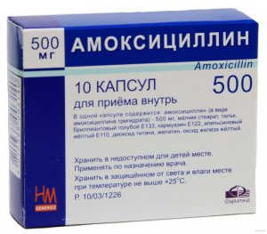 Амоксициллин – распространенный антибиотик для лечения простудных заболеваний у детей и взрослых