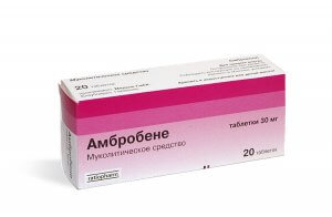 Амбробене в таблетках – это эффективный муколитический препарат для детей и взрослых