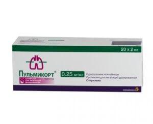 Пульмикорт – это эффективное лекарство для ингаляций небулайзером