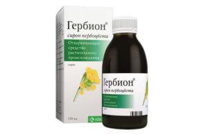 Гербион – это эффективный сироп от кашля для детей и взрослых