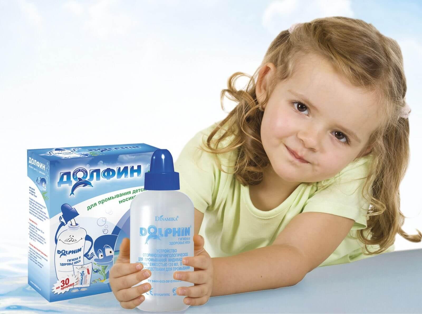 Сколько раз в день можно промывать нос Долфином и как правильно?