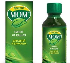 Принимать сироп при беременности можно только с разрешения и под наблюдением врача