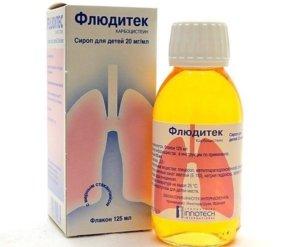 Флюдитек – эффективный муколитический и мукорегулирующий препарат