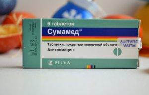 Сумамед – антибактериальный препарат широкого спектра действия