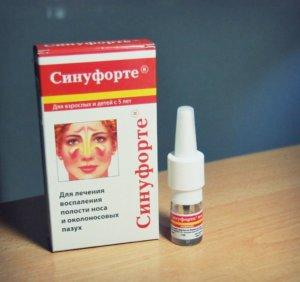 Синуфорте – лекарство на растительной основе