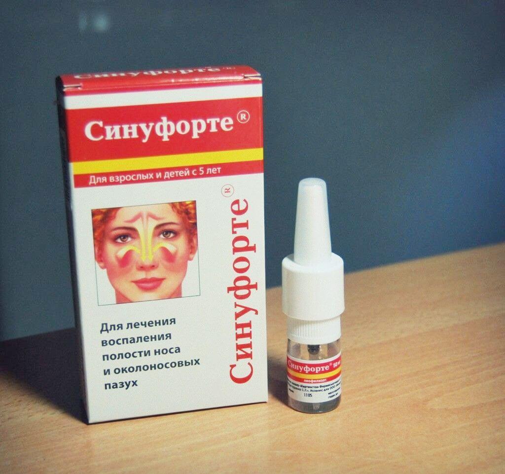 Как правильно использовать лекарство Синуфорте от гайморита?