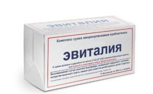 Эвиталия – это БАДы, в состав которых входят пробиотики