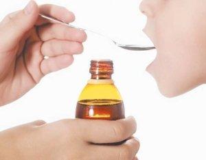 Для детей лекарства выпускаются в форме сиропа!