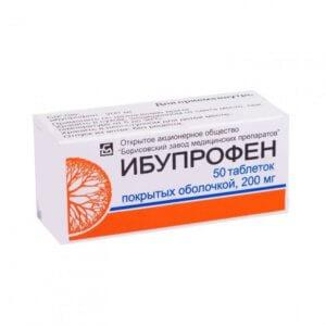 Ибупрофен – обезболивающий, противовоспалительный и жаропонижающий препарат