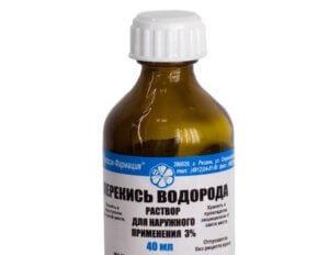 Перекись водорода – эффективное антисептическое и дезинфицирующее средство