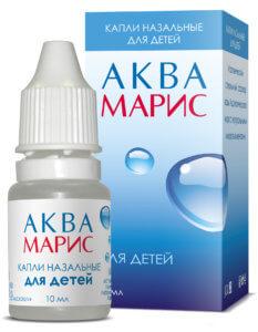 Аква Марис – эффективное и безопасное средство для очищения носика ребенка от слизи