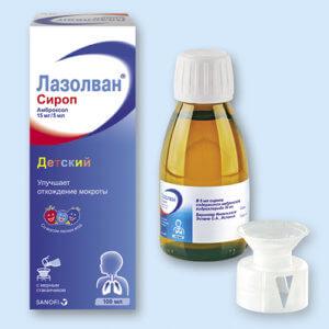 Лазолван сироп детский: инструкция по применению и лучшие аналоги лекарства