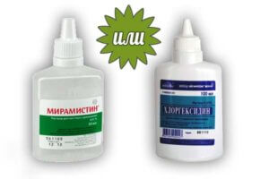 Ближайшим аналогом Мирамистина является Хлоргексидин