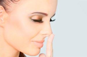 Если перфорация большого размера, то она может изменить форму носа