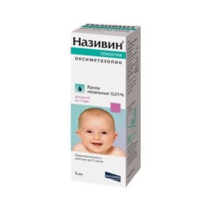 Неправильное применение Називина может вызвать у ребенка медикаментозный ринит