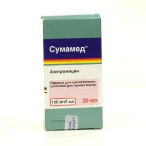Сумамед является макролидным антибиотиком, который относится к группе азалидов