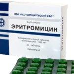 Эритромицин обладает антибактериальными свойствами