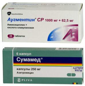 Аугментин и Сумамед имеют разные действующие вещества