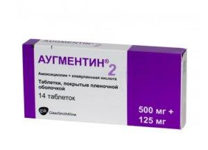 Аугментин – это антибиотик широкого спектра действия