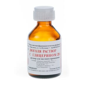 Раствор Люголя обладает антисептическими свойствами