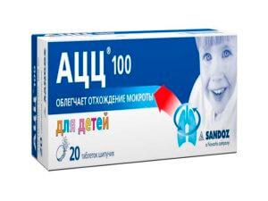 АЦЦ шипучие таблетки