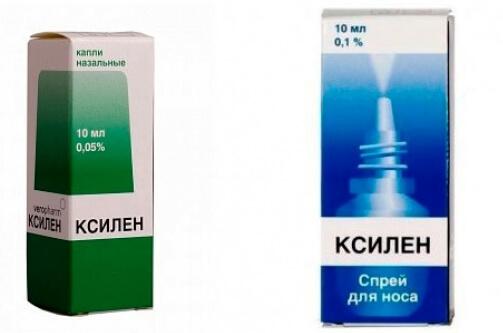 Инструкция по применению препарата Ксилен