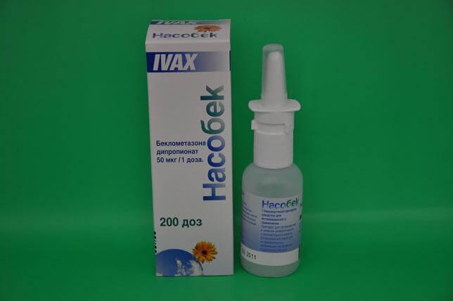 Насобек спрей - инструкция по использованию и дозировки