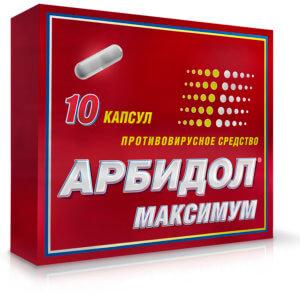 Арбидол при лактации - безопасность лекарства, поводы для назначения и приема