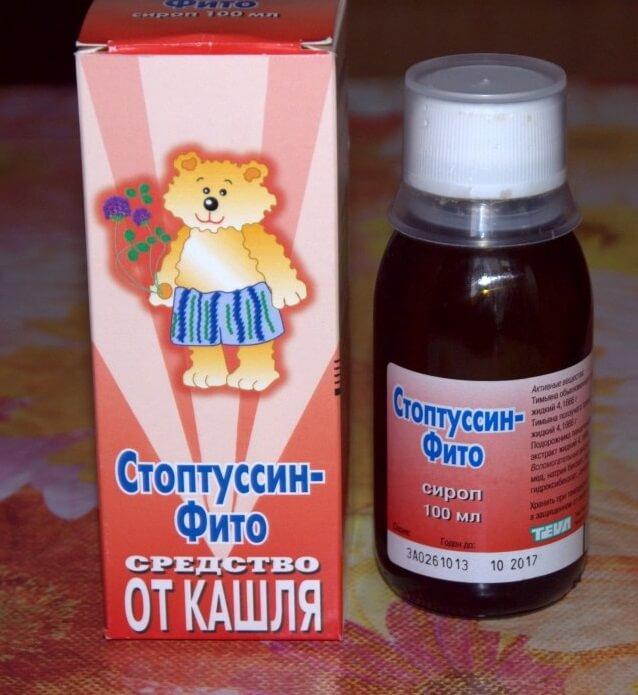 Инструкция по применению сиропа Стоптуссин, отзывы потребителей